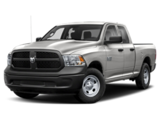 Tucson Dodge, Chrysler, Jeep, Ram Dealer in Tucson AZ